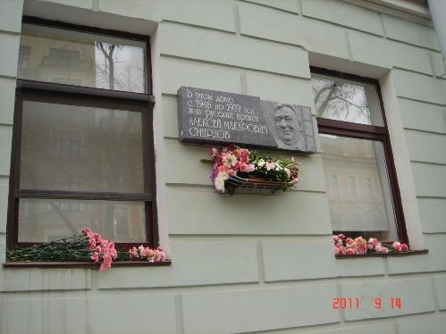 http://www.leonid-bykov.ru/images/forum/DSC03549-1.JPG