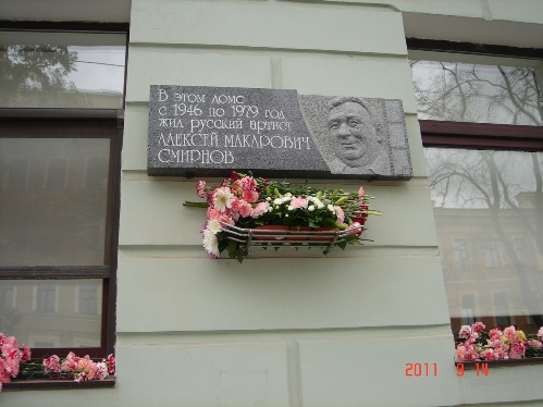 http://www.leonid-bykov.ru/images/forum/DSC03550-1.JPG