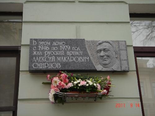 http://www.leonid-bykov.ru/images/forum/DSC03552-1.JPG