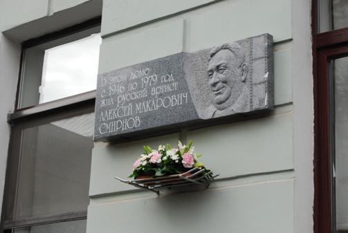 http://www.leonid-bykov.ru/images/forum/DSC_3999-1.JPG