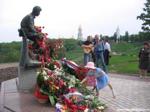 http://www.leonid-bykov.ru/images/forum/leonid-bykov_ru_09-05-10-044.jpg