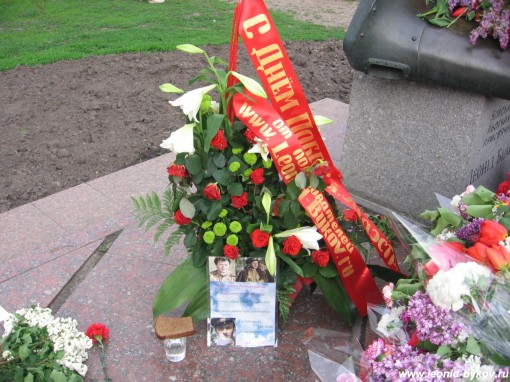 http://www.leonid-bykov.ru/images/forum/leonid-bykov_ru_09-05-10-064.jpg