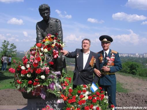http://www.leonid-bykov.ru/images/forum/leonid-bykov_ru_09-05-10-166.jpg