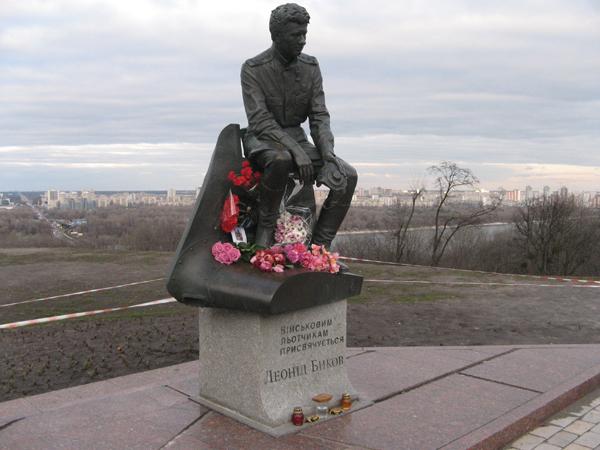 http://www.leonid-bykov.ru/images/forum/leonid-bykov_ru_2011-04-11_2.jpg