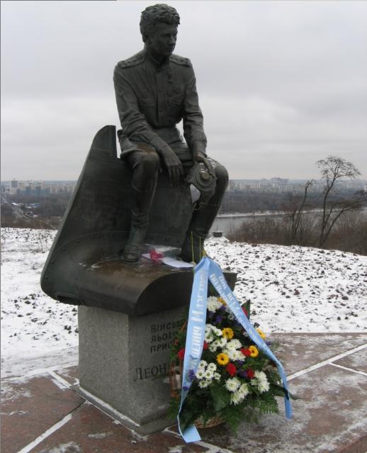 http://www.leonid-bykov.ru/memory/12122009-1.jpg