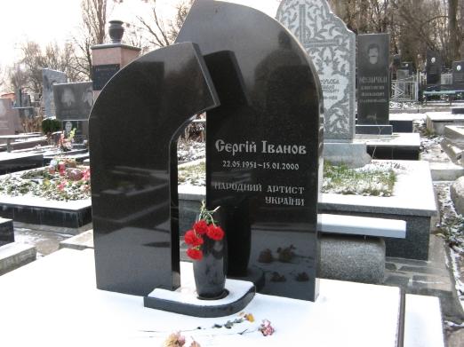 http://www.leonid-bykov.ru/memory/12122009-7.jpg