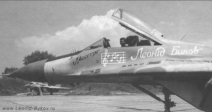 И привычка механика крестить перед вылетом самолеты