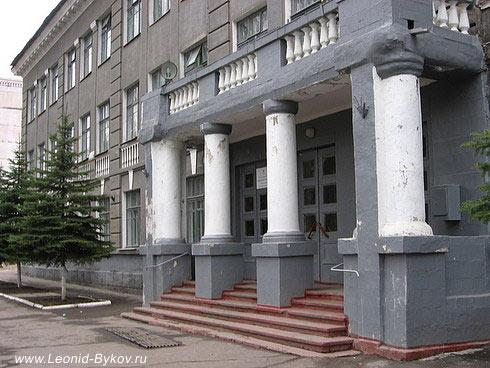 Школа №6 г краматорск